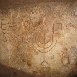 Le Catacombe Ebraiche di Vigna Randanini