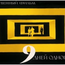 Oltre il muro: tempere originali del cinema dell'ex Unione Sovietica