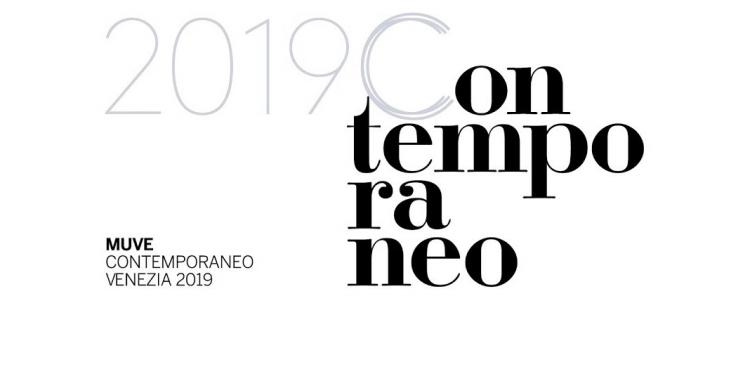 Contemporaneo 2019: presentata a Venezia la rassegna MUVE