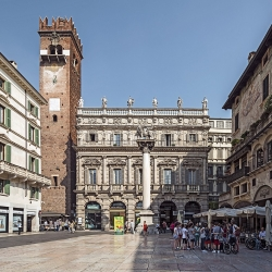Verona e i suoi dintorni